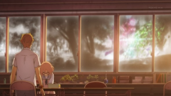 Er, Akihito?  The window ...